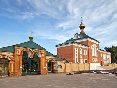 Павловский Посад — ситцевый город с богатой историей
